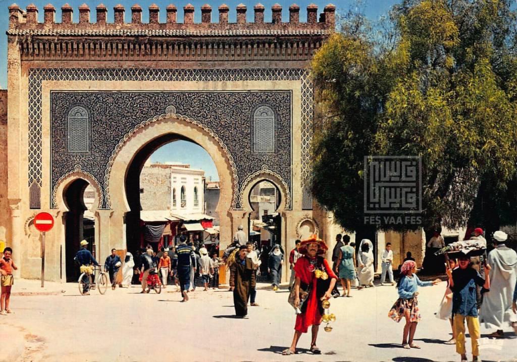 Bab boujloud Fes Maroc