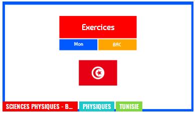 Bac Tunisie