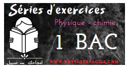 télécharger les séries des exercices avec solutions , pdf et word , latex